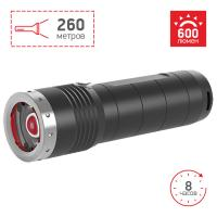 Фонарь MT6 LED LENSER 500845 - 4